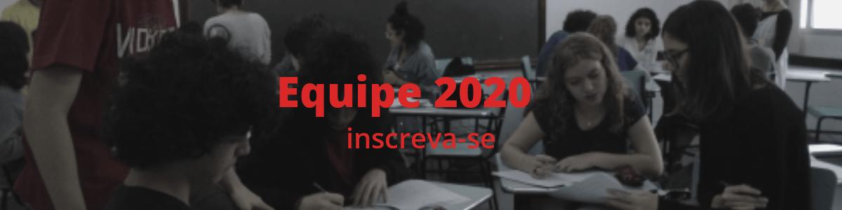 Banner – Processo de entrada 2020